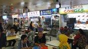 Food Court MacPherson