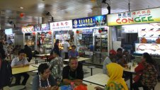 Food Court MacPherson